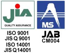 ISO9001,ISO14001取得
